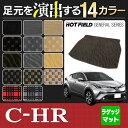 トヨタ新型SUV C-HR