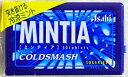 ミンティア コールドスマッシュ 50粒×10個入り【MINTIA】