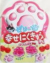 幸せにくきゅうグミ さくらんぼ味 6個セット【楽天BOX受取対象商品】