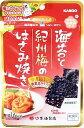 海苔と紀州梅のはさみ焼き 6個セット【楽天BOX・コンビニ受取対象商品】
