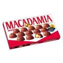 明治マカダミアチョコ 大箱 20粒  6箱【meiji・お菓子・まとめ買い・大きい】