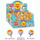 チュッパチャップス デザートコレクション 1箱(45本入)【クラシエフーズ】