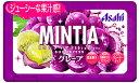 ミンティア グレープ 50粒×10個入り【MINTIA】【楽天BOX・コンビニ受取対象商品】