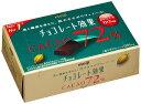 明治チョコレート効果 カカオ72%BOX 75g×
