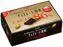 明治チョコレート効果 カカオ86%BOX 70g×