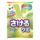 【UHA味覚糖】さけるグミ メロン 7枚×10袋