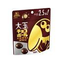 大玉チョコボール ピーナッツ 10個セット【チョコレート・お菓子】