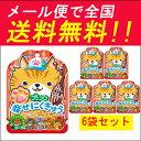 【メール便】扇雀飴本舗 幸せにくきゅうグミ コーラ味 6個セット