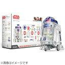 DROID INVENTOR KIT littleBits 680-0011-A