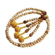 数珠 本連 子供 星月菩提樹 虎目石入 本式数珠 念珠 送料無料
