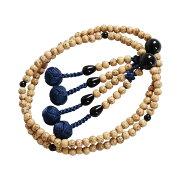 数珠 本連 子供 星月菩提樹 オニキス入 本式数珠 念珠 送料無料