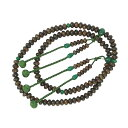数珠 本連 緑檀 翡翠入 みかん玉 尺三 真言宗 本式数珠 念珠 送料無料