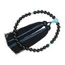 数珠(女性用 略式)京念数/全宗派対応/オニキス7mm(アクア瑪瑙仕立) 黒・水色ライン 送料無料