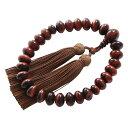 数珠 (男性用 略式) 京念数 全宗派対応 赤虎目石 正絹古都房 送料無料