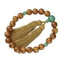 数珠 (男性用 略式) 京念数 全宗派対応 龍眼菩提樹 印度翡翠仕立 正絹房 送料無料