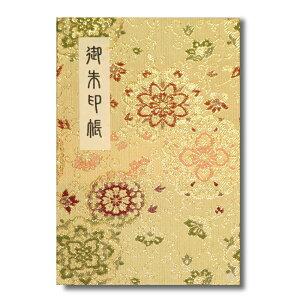 御朱印帳 カバー付 送料無料 大判 蛇腹 46ページ 華紋