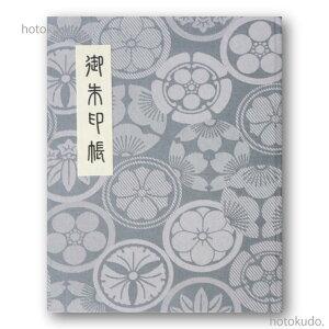 御朱印帳 カバー付 送料無料 和綴じ 60ページ 雁皮紙
