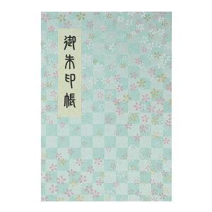御朱印帳 カバー付 送料無料 蛇腹 40ページ 金彩和紙