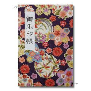 御朱印帳 カバー付 送料無料 大判 蛇腹 46ページ 四季