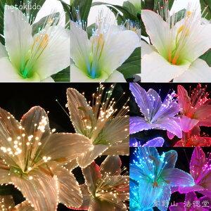 ミニルミナス 白リリー 百合 ゆり LED 盆提灯 仏花 送