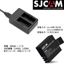 「SJCAM正規品」 急速デュアル充電器とバッテリーセット 2個同時充電可充電充電器+1個SJCAM純正バッテリー  SJ4000/SJ5000X/SJ5000 Plusなど対応 SJADPBTSET