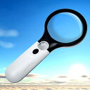 LEDライトルーペ 手持ち拡大鏡 倍率2.5倍&45倍 高輝度LEDで明るく見やすい 読書用虫眼鏡 小さな文字を読みやすく コンパクト拡大鏡 LOUP6902B