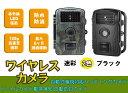 ワイヤレス防犯カメラ 動体検知カメラ 防水カメラ 電池式 S...