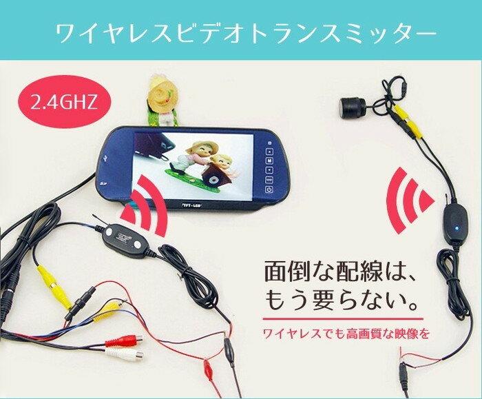 ワイヤレスビデオトランスミッター カメラとモニ...の紹介画像3
