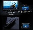 オンダッシュモニター 映像入力2系統 DC12V-24V対応 リモコン付 バックカメラコントロール対応 9インチ CMN90