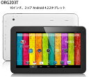 Android6.0対応 タブレット 10.1インチ Office搭載 日本語対応 デュアルコアCPU ROM:8GB F/Rダブルカメラ ORG203T