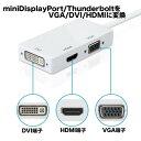 Mini DisplayPort Macbook 3-in-1変換アダプタケーブル Thunderbolt オス to HDMI/DVI/VGA メス MINI...
