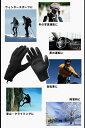 防寒・防水・防風グローブ タッチスクリーン対応 ウィンタースポーツやバイク・自転車に! 【メール便送料無料】 tg02