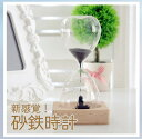 RoomClip商品情報 - 砂鉄時計 磁石の力 プレゼントにも インテリアに馴染むシンプルなデザイン 新感覚! MH60