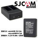 「SJCAM正規品」 急速デュアル充電器 SJ4000/SJ5000X/SJ5000 Plus対応 2個同時充電可 SJADP2P