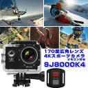 4Kアクションカメラ 2インチ 30M防水 SJ8000K4...