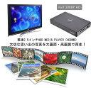 多機能ポータブルメディアプレーヤー 2.5インチHDD/SD/USB対応 HDMI/VGA/AV出力 フルHD 1080P対応 高画質再生マルチ出力 MOP025