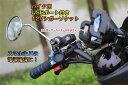 バイク用 シガーソケット出力対応 12V 防水 防塵 USBポート2個 2.1A出力 iPhone iPad スマートフォン ポータブルナビ 充電  BKSS30