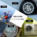 接触式/非接触式両用 レーザーデジタル回転計タコメーター DT2236B