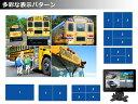 SHARP CCDレンズ4ピン防水カメラ 4ピン映像ケーブル 9インチ液晶モニターセット 12V/24V兼用 画面分割機能で4画面、2画面、全画面の分割表示 MN90PROSET