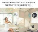 防水Bluetoothスピーカー 吸盤式 ワイヤレス マイク搭載ハンズフリー通話 お風呂用 WSBTS06