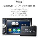 車載DVDプレーヤー 4×4ハイビジョン地デジチューナー付属 6.2インチデジタルスクリーン AVI/DVD/MP3/CD再生対応 高画質 高感度 自動チャンネルスキャン C0332J