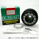 日本製 アルミダイカスト/ABS樹脂 ボスキット トヨタ系 OT-01 HKB SPORTS/東栄産業