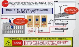 レミックスLED9連車検対応ミニデイライトブルーD-310B/