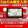 ユピテル 地デジフルセグ8インチポータブルカーナビ 8GBメモリーナビ YPF868si/【RCP】【10P19Dec15】