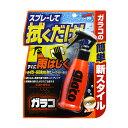 ソフト99:glaco ミストガラコ 濡れた状態で使用可能 スプレー型 洗車/G-85