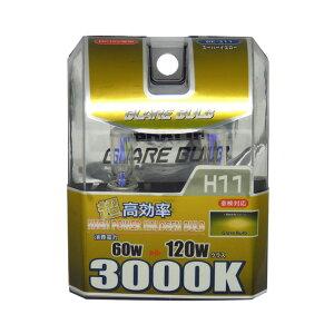 ��ߥå������ϥ?��Х�֥������?H113000K�㱫̸�˶���/RS-297