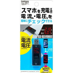 ������顧USB��ή/�Ű������å���USB�ݡ����դ�Ʊ��ɽ�������״�ñ�����å���/AJ-457