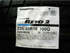 ブリヂストン:数量限定BSブリザックREVO2スタッドレスタイヤ235/55R184本/