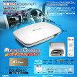 J-VOX:ブルーレイ Blu-ray DVD プレーヤー 車載 DC12V 家庭 AC100V 兼用/DG-BD01C