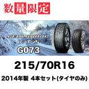 ヨコハマ:スタッドレスタイヤ SUV 4x4 ジオランダー I/T-S G073 215/70R16 4本セット【2014年製】